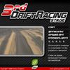 Дрифт Гонка 2 (Drift Racing 2)
