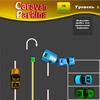 Припаркуй Трейлер (Caravan Parking)