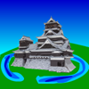 Feudal Castle Defense