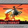 Вертолетный Бой (Helicopter Combat)