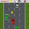 Гонка на Шоссе (Highway Race)