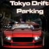 Tokyo Drift Parking
